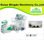 OPP Plastic Bag Making Machine