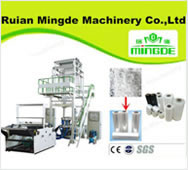 Heat Sealing Heat Cutting Plastic Bag Making Machine